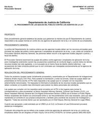 """Formulario PIU3S """"Formulario De Queja Contra Agentes De La Ley/Agencias De La Ley"""" - California (Spanish)"""