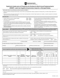 """Formulario PA1935-S """"Solicitud Simple Para El Programa De Asistencia Nutricional Suplementaria (Snap) - Para Los Hogares De Personas Mayores O Discapacitadas"""" - Pennsylvania (Spanish)"""