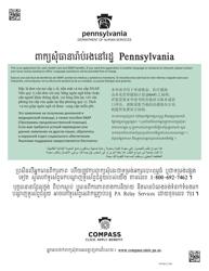 "Form PA600-C ""Pennsylvania Application for Benefits"" - Pennsylvania (Cambodian)"