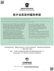 """Form PA600-CH """"Pennsylvania Application for Benefits"""" - Pennsylvania (Chinese)"""