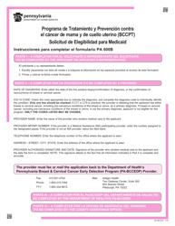 """Formulario PA600 B-S """"Solicitud De Elegibilidad Para Medicaid - Programa De Tratamiento Y Prevencion Contra El Cancer De Mama Y De Cuello Uterino (Bccpt)"""" - Pennsylvania (Spanish)"""