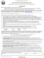 """Form BMV4625 """"Application for Registration by Mail"""" - Ohio"""