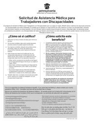 """Formulario PA600 WD-S """"Solicitud De Asistencia Medica Para Trabajadores Con Discapacidades"""" - Pennsylvania (Spanish)"""
