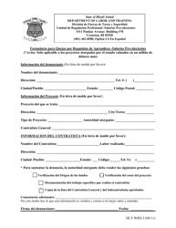 "Formulario DLT-WRS-3 ""Formulario Para Quejas Por Requisitos De Aprendices - Salarios Prevalecientes"" - Rhode Island (Spanish)"