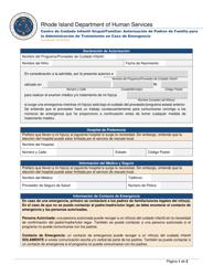 """""""Centro De Cuidado Infantil Grupal/Familiar: Autorizacion De Padres De Familia Para La Administracion De Tratamiento En Caso De Emergencia"""" - Rhode Island (Spanish)"""