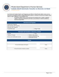 """""""Cuidado Infantil Autorizado: Consultor En Atencion a La Salud"""" - Rhode Island (Spanish)"""