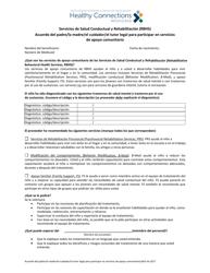 """""""Servicios De Salud Conductual Y Rehabilitacion (Rbhs) Acuerdo Del Padre/La Madre/El Cuidador/El Tutor Legal Para Participar En Servicios De Apoyo Comunitario"""" - South Carolina (Spanish)"""