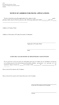 """Form C2W """"Notice of Address for Filing Applications"""" - Texas (English/Spanish)"""