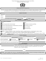 """Form 3 """"Intake Application Supplement"""" - Texas"""