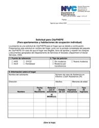 """Formulario DSS-7Q """"Solicitud Para Cityfheps (Para Apartamentos Y Habitaciones De Ocupacion Individual)"""" - New York City (Spanish)"""