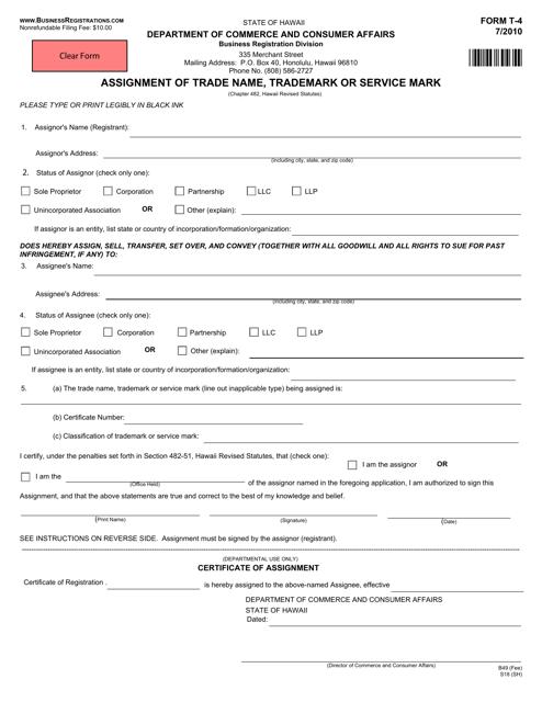 Form T-4  Printable Pdf