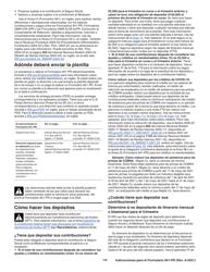 """Instrucciones para IRS Formulario 941-PR """"Planilla Para La Declaracion Federal Trimestral Del Patrono"""" (Puerto Rican Spanish), Page 10"""