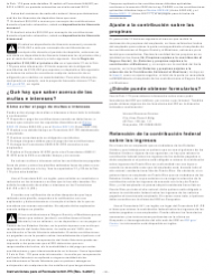 """Instrucciones para IRS Formulario 941-PR """"Planilla Para La Declaracion Federal Trimestral Del Patrono"""" (Puerto Rican Spanish), Page 11"""