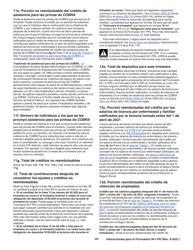 """Instrucciones para IRS Formulario 941-PR """"Planilla Para La Declaracion Federal Trimestral Del Patrono"""" (Puerto Rican Spanish), Page 20"""