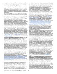 """Instrucciones para IRS Formulario 941-PR """"Planilla Para La Declaracion Federal Trimestral Del Patrono"""" (Puerto Rican Spanish), Page 3"""