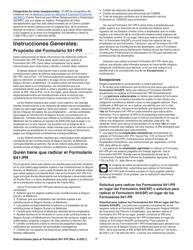 """Instrucciones para IRS Formulario 941-PR """"Planilla Para La Declaracion Federal Trimestral Del Patrono"""" (Puerto Rican Spanish), Page 7"""