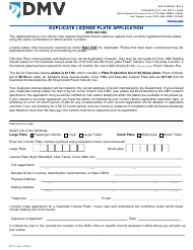 "Form SP14 ""Duplicate License Plate Application"" - Nevada"