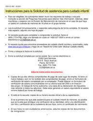 "Formulario CCS-950 ""Solicitud De Asistencia Para Cuidado Infantil"" - South Dakota (Spanish)"