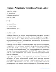 """Sample """"Veterinary Technician Cover Letter"""""""