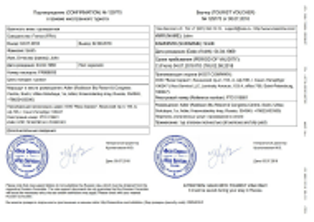 "Sample ""Russian Visa Invitation Letter"""