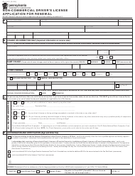 """Form DL-143 """"Non-commercial Driver's License Application for Renewal"""" - Pennsylvania"""
