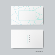 """""""Blank Business Card Template"""""""