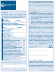 CBP Form 6059B Customs Declaration