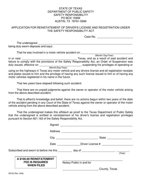 Form SR-60 Printable Pdf