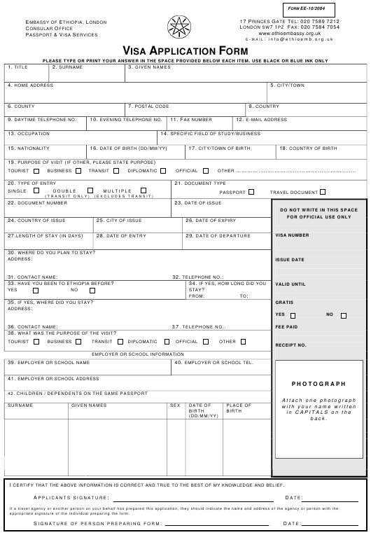 Form EE-10/2004  Fillable Pdf