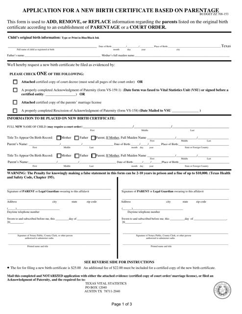 Form VS-166 Fillable Pdf