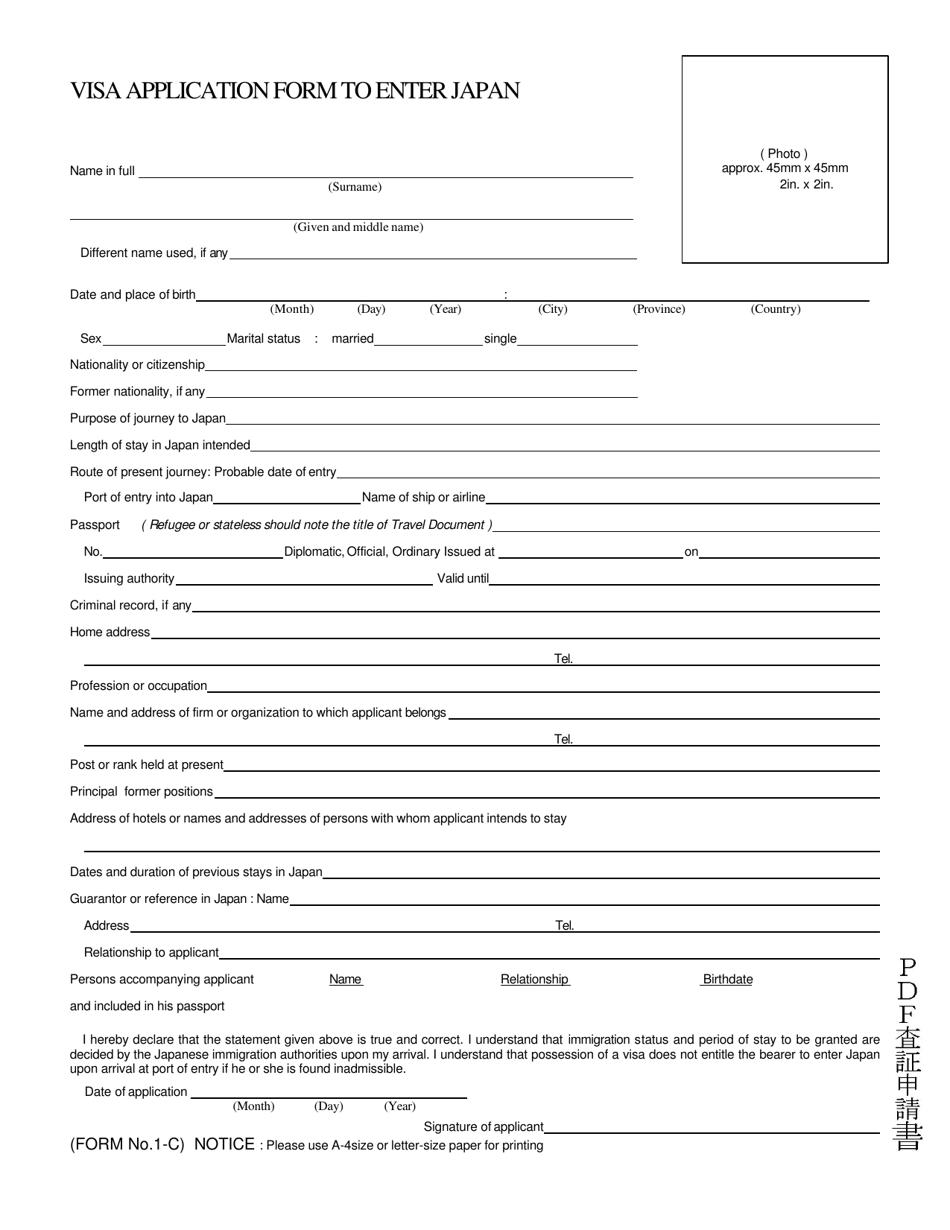 Form 1 C Download Fillable Pdf Or Fill Online Japanese Visa Application Form Templateroller