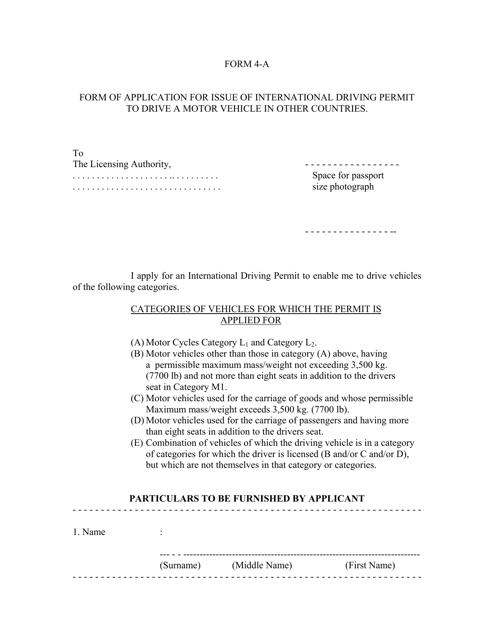 Form 4-A Printable Pdf