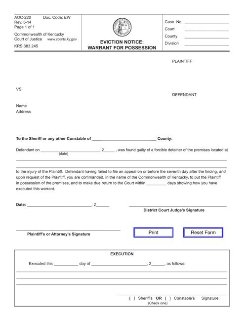 Form AOC-220  Printable Pdf