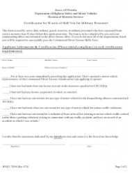 Form 71054 Certification for Waiver of Skill Test for Military Personnel - Florida