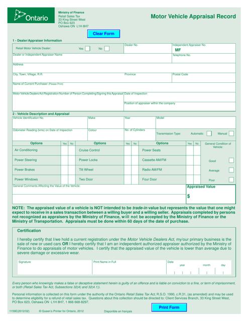 Form 1159E Printable Pdf