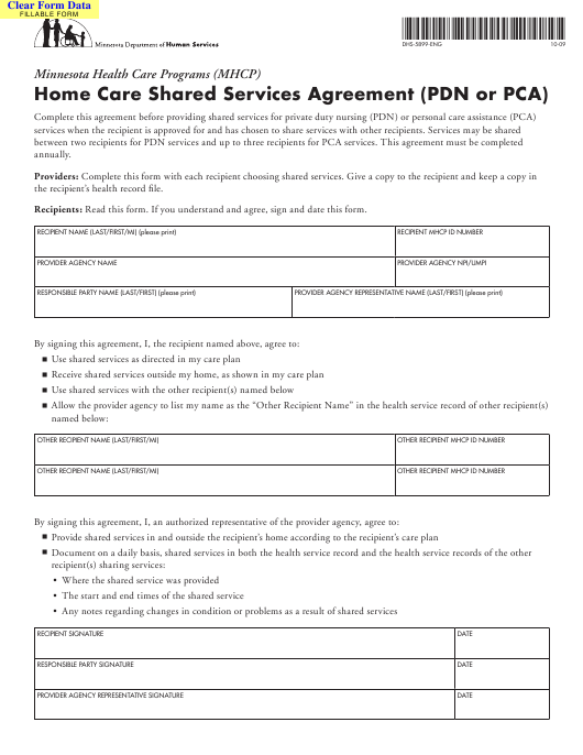 Form DHS-5899-ENG Printable Pdf