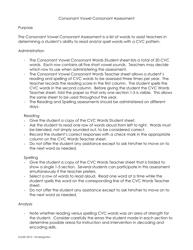 """""""Consonant Vowel Consonant Assessment Form for Kindergarten"""""""
