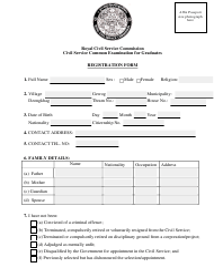 """Registration Form"" - Bhutan"