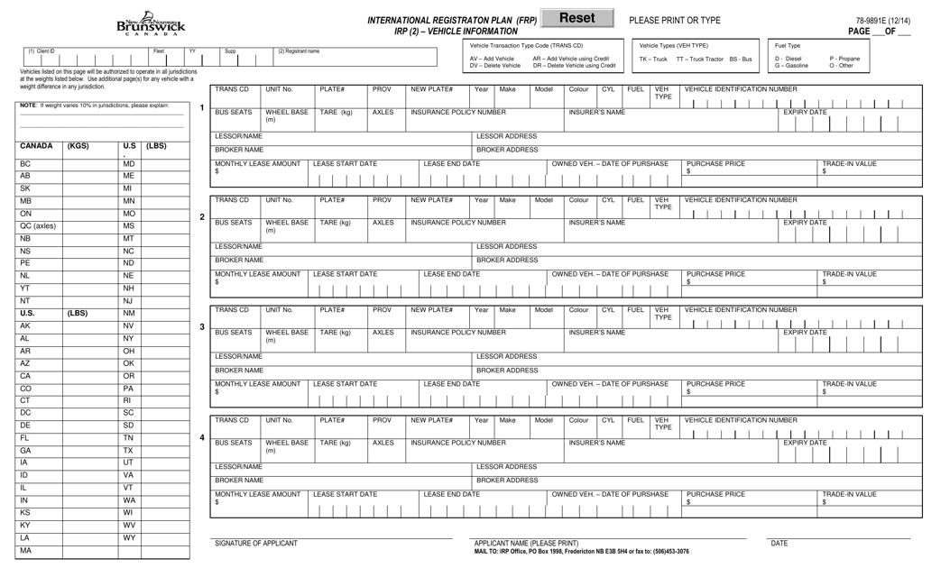Form 78-9891E Printable Pdf