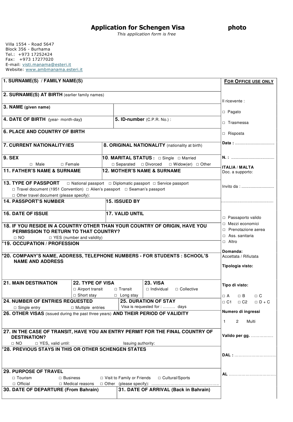 Application Form For Schengen Visa Embassy Of Italy In Manama Download Printable Pdf Templateroller