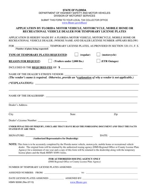 Form HSMV83090  Printable Pdf