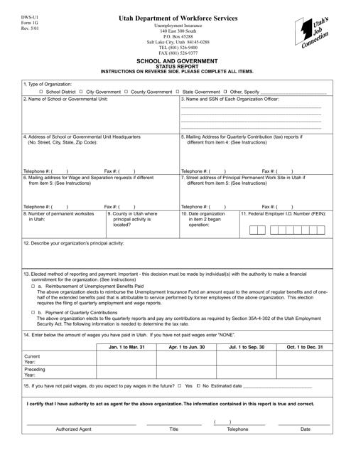 Form 1g  Printable Pdf