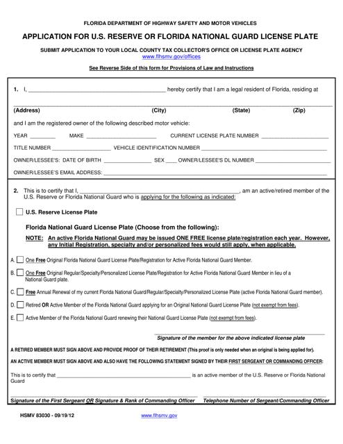 Form HSMV83030  Printable Pdf