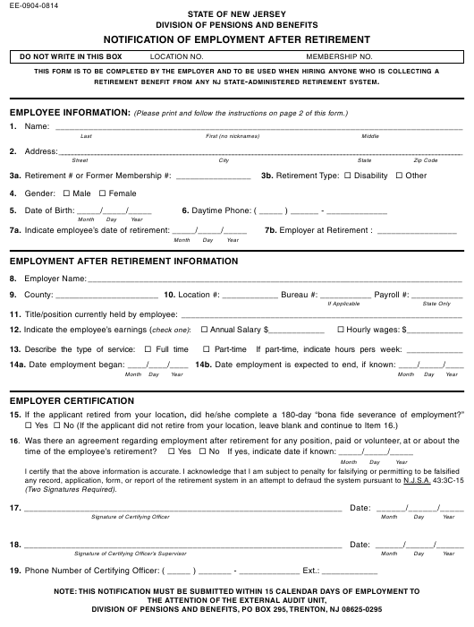 Form EE-0904-0814 Printable Pdf