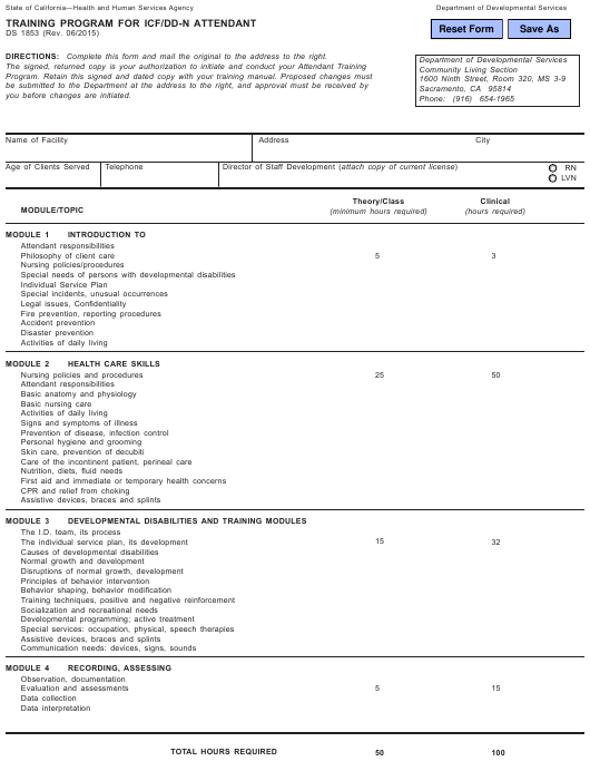 Form DS1853  Printable Pdf