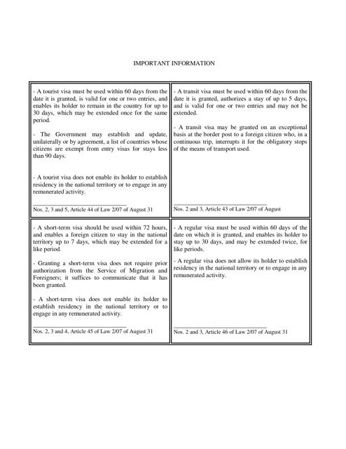 """Angola Visa Application Form - Embassy of Angola in the Usa"" - Washington, D.C. (English/Portuguese) Download Pdf"