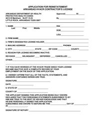 """Hvac/R Reinstatement Application Form"" - Arkansas"