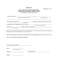 Form 3-B Declaration of Recommender for Belize Passport Application - Belize