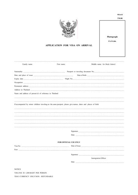 """Thai Application for Visa Arrival"" - Thailand (English/Thai) Download Pdf"