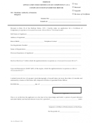 Form 3 Application for Certificate of Competency as a Coxswain/Coxswain-Driver/Driver